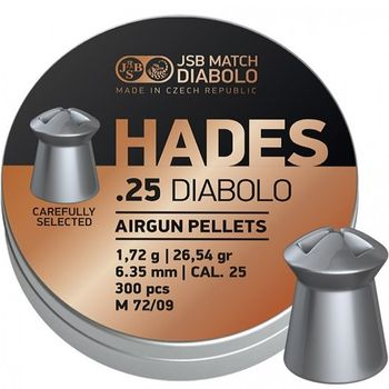 "JSB Diabolo HADES Hunting Pellets, Hollow Point, Grains 26.54, Qty 300, Caliber .25"""